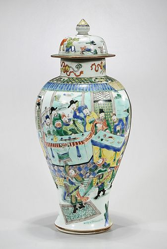 Chinese Wucai Porcelain Covered Vase
