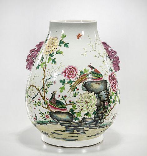 Chinese Enameled Porcelain Hu Vase