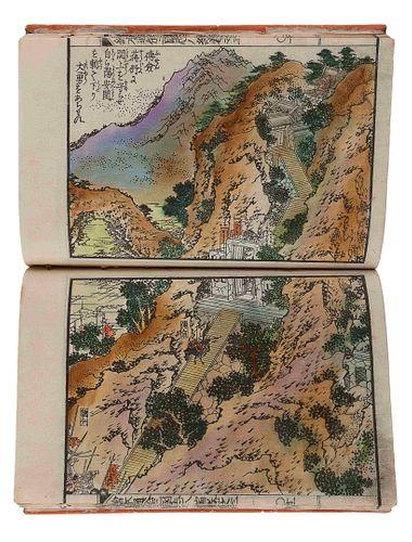 [JAPANESE BOOKS]. LUO Guanzhong (羅貫中, Luo Ben 羅本, ca 1330-1400 or ca 1280-1360) -- KATSUSHIKA Taito (葛飾戴斗, active ca 1810-1853), illustrator. -- IKEDA