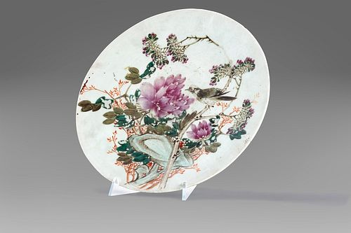 Porcelain plate painted with peonies and birds, China 19th century