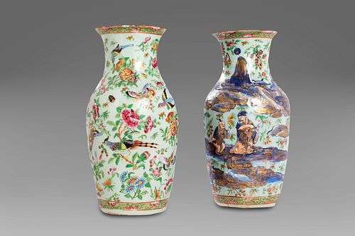 Pair of porcelain vases in Celadon color and polychrome and gold enamels, China 19th century
