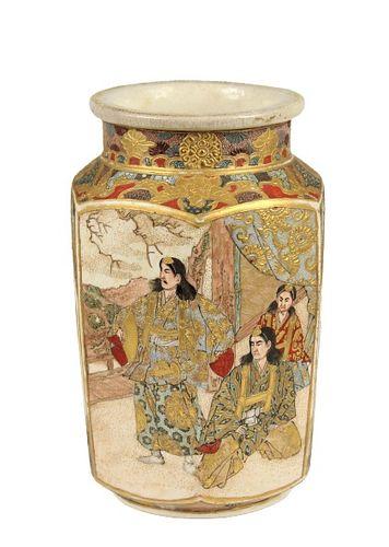 Japanese Satsuma Figural Vase