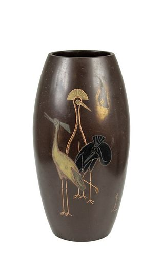 Signed Japanese Metal Vase w Cranes