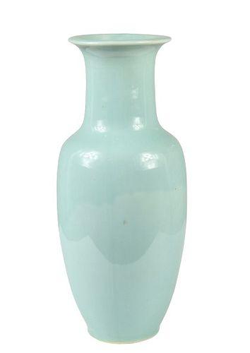 Glazed Ceramic Vase