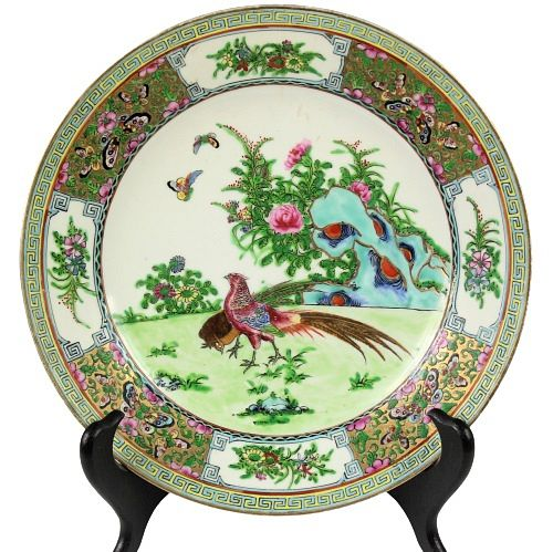 Chinese Porcelain Dish