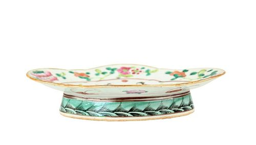 Chinese Porcelain Footed Quatrefoil Bowl