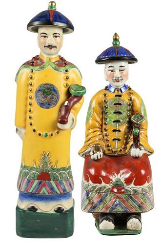 Pair of Chinese Porcelain Qing Dynasty Officials