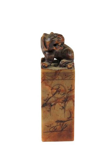 Chinese Carved Soapstone Seal/Chop