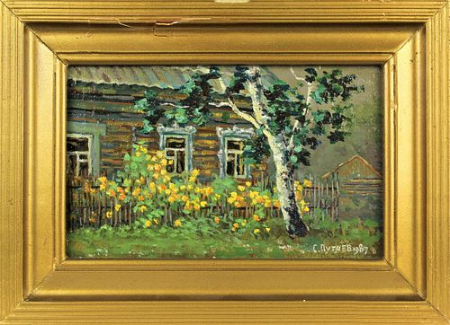 Signed Russian Outdoor Landscape O/B