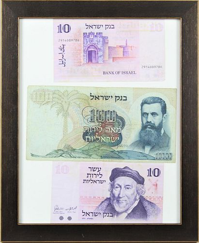 Framed Vintage Currency from Israel