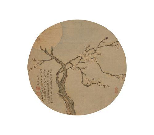 Ouyang Boyuan Diameter of image 10 1/8 in., 25.72 cm
