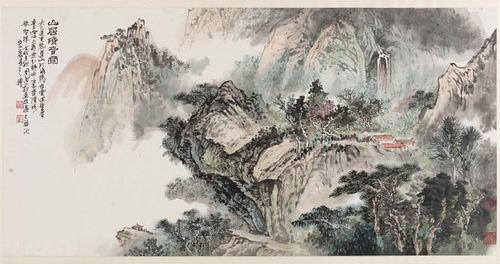 Zhou Yifan Height of image 25 1/2 x 51 3/4 in., 64.8 x 131.4 cm