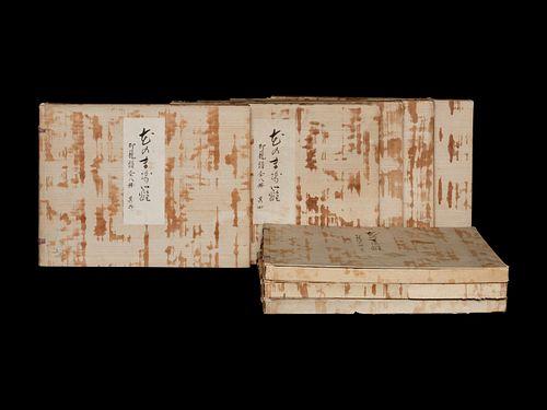 [COLLECTIONS—NETSUKE & INRO] Hana-No-Matsuri (Private Collection of Baron Morimasa Takei). Tokyo, Taisho 6 [1917].