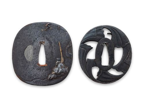 Two Iron Tsubas