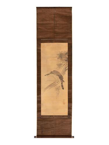 Attributed to Kano Chikanobu