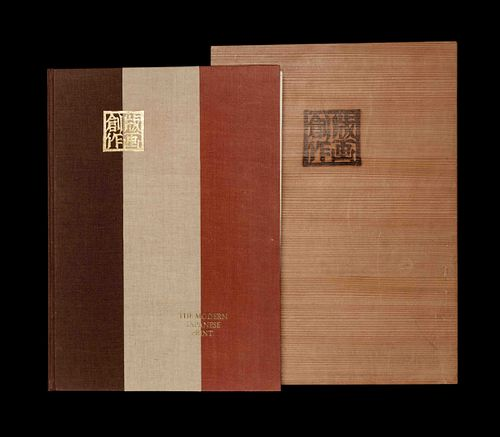 [JAPANESE PRINTS—MODERN]<br>MICHENER, James A, ed. The Modern Japanese Print: An Appreciation. Rutland, VT: Tuttle, 1962.