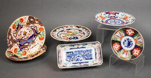 Imari & Imari Style Decorated Dishes, Group of 6