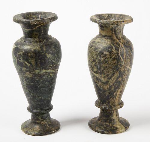 Pair of Alabaster Vases