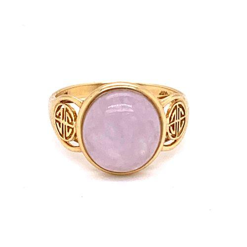 14k Ice Lavender Jade Ring