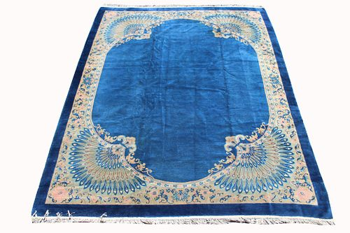 Chinese, Antique Peking Peacock Form Rug