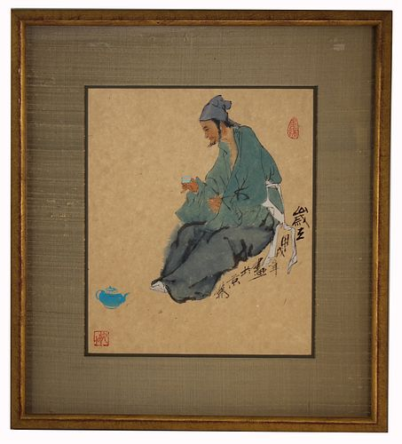Signed, Chinese School Watercolor/Ink Painting
