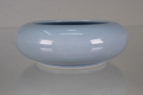 Rare Sky-Blue Porcelain Brush Washer, Kangxi Mark