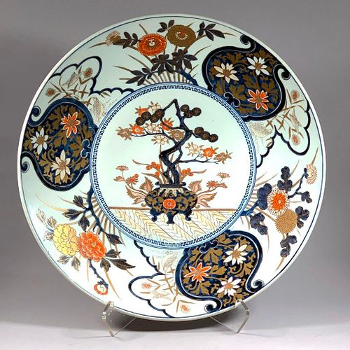 """Large 18.5""""D Japanese Imari Charger, Late 19th Century"""