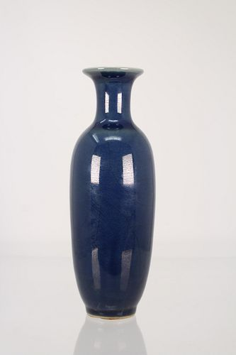 Chinese Deep Blue Porcelain Vase, 6-Character Mark