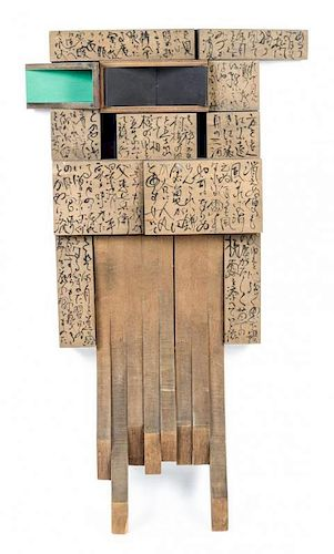 * Komuro Itaru, (Japanese, b. 1941), Untitled (Kinetic Sculpture)