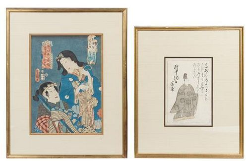 A Group of Japanese Woodblock Prints Height of first 13 x width 9 3/8 inches (framed).
