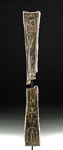Holyland / Byzantine Inscribed Bronze Cross Panels