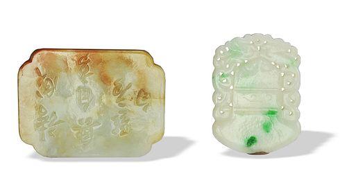 Chinese Jade Belt Buckle and Jadeite Pendant, 19th Century