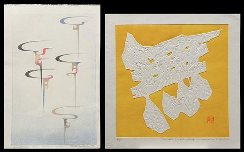2 Japanese Prints, Haku Maki and Yoshida Toshi