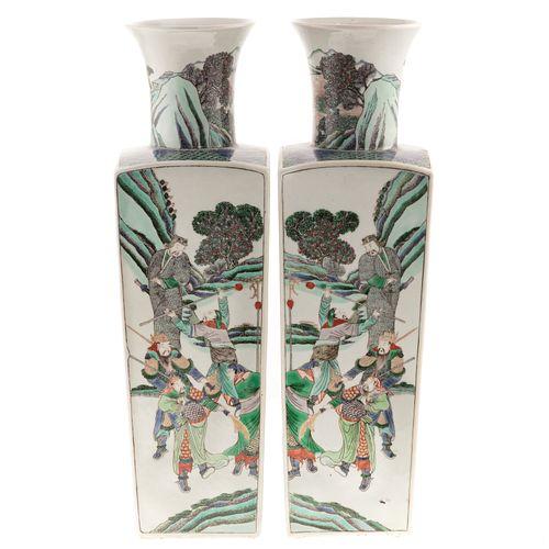 Pair Chinese Famille Verte Panel Vases
