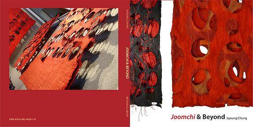 Joomchi and Beyond Book