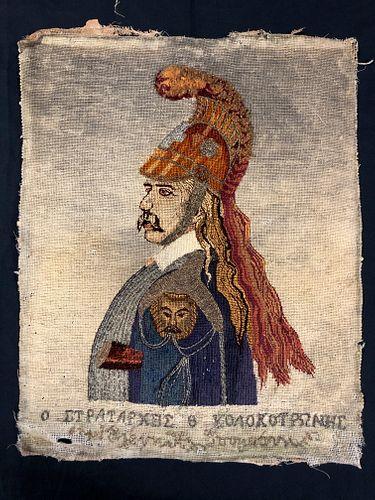 1821 Revolutionarist General  Theodoros kolokotronis