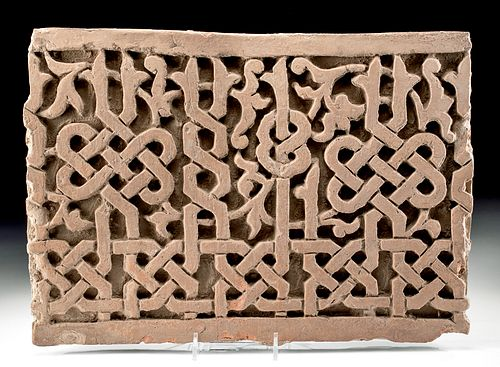 Superb / Published 12th C. Persian Pottery Tile Panel