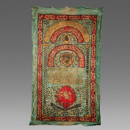 Large Islamic turkish embroidered textile with tugrah and Arabic calligraphy.