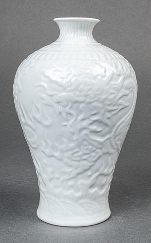 Chinese Translucent Blanc De Chine Vase