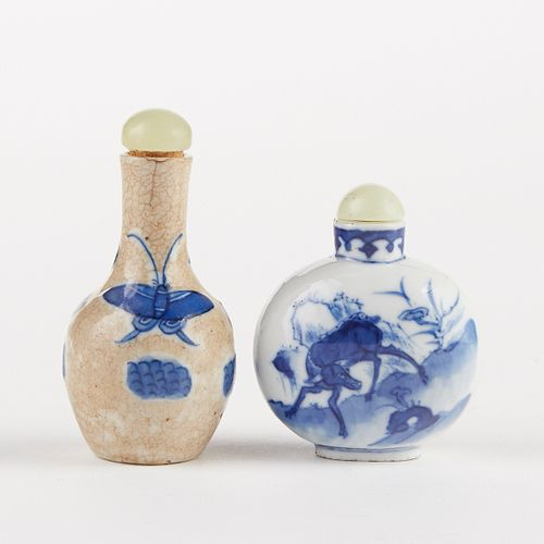 Grp: 2 Chinese Porcelain Snuff Bottles - Marked