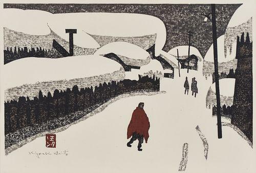 """Kiyoshi Saito """"Snow Country"""" Japanese Woodblock Print"""