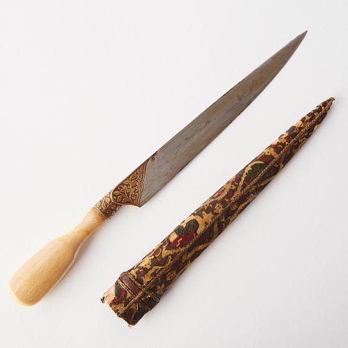 Persian Kard Dagger w/ Damascus Steel Blade Gold Inlay