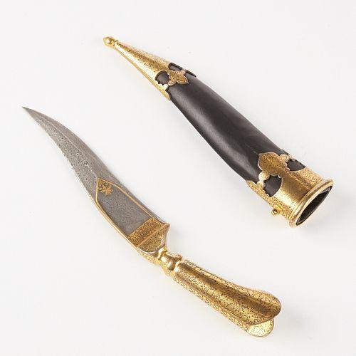 Persian Peshkabz Dagger w/ Damascus Steel Blade