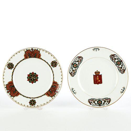 Grp: 2 Kornilov Bros Russian Porcelain Plates
