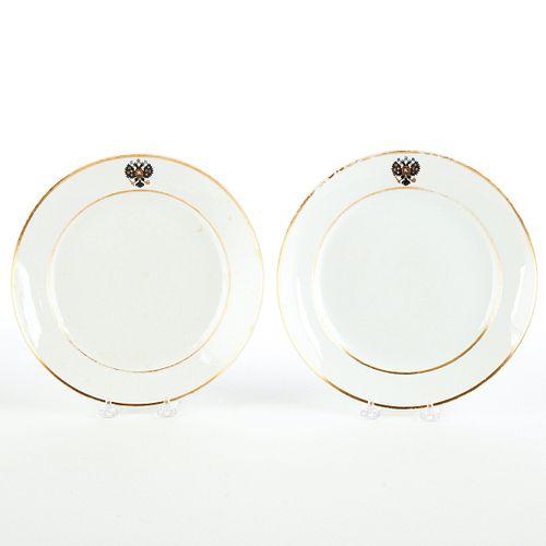 Pair Kornilov Russian Imperial Plates