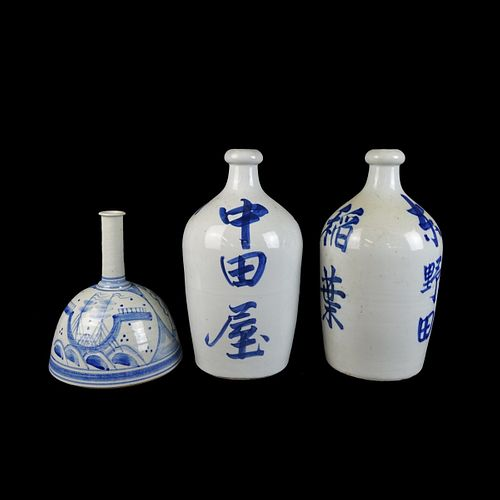 Three (3) 20th C. Japanese Blue and White Bottles