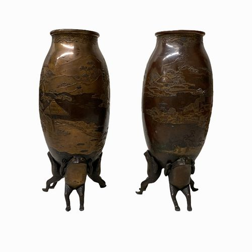 Japanese Bronze Vases With Frogs