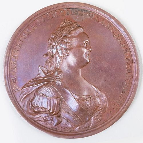 Commemorative Russian Bronze Medal and a Commemorative Russian Silver Medal
