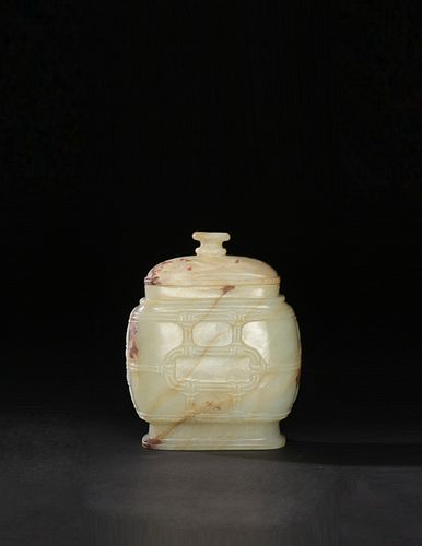Chinese Jade Covered Jar, 18th Century or Earlier