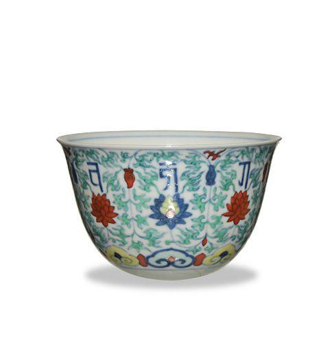 Imperial Doucai Cup with Sanskrit Script, Yongzhen